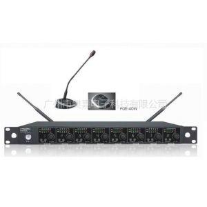 供应帕思高PASGAO PAW-8000无线会议麦克风