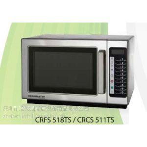 美国 MENUMASTER CRCS511TS 商用微波炉烤箱