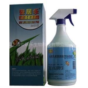 供应甲醛清除剂、装修除味剂代理加盟