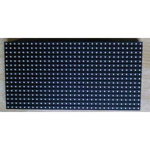 供应LED高清户外全彩显示屏模组-P8
