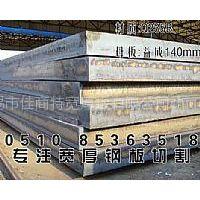 Q345低合金探伤板零售