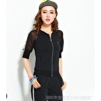 2014秋季新款长袖长裤休闲套装女韩版宽松大码运动装两件套