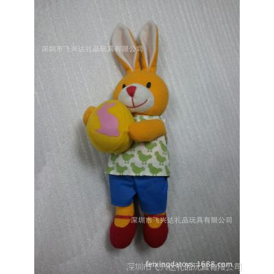 20cm可爱的填充公仔小兔子娃娃穿衣服裤子鞋子手捧玩具 球