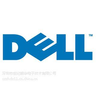 深圳戴尔笔记本售后服务中心|dell电脑售后点|戴尔电脑维修站|戴尔电脑售后