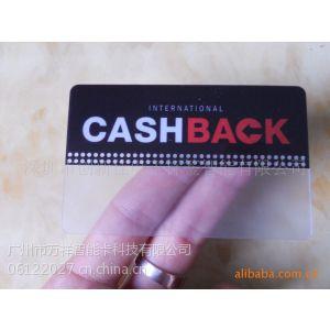 供应PVC卡片制作,透明名片制作-广州制卡厂