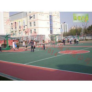 供应广东丙烯酸篮球场生产厂家 广西丙烯酸篮球场施工厂家 丙烯酸材料生产厂家