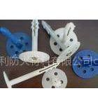 供应厂家低价销售外墙保温钉/塑料锚栓;规格齐全,生产商保质量价格低:15075623616