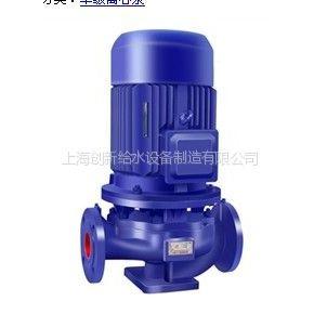 ISG系列立式管道离心泵,君邺循环泵,君邺空调泵