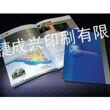 供应3深圳龙华印刷厂【捷成兴】提供防止印刷色差产生的方法