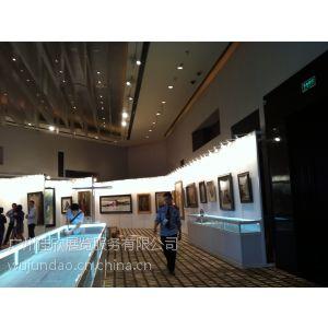 供应艺术展板出租、大型巡展、拍卖展会、大型集邮活动、新闻发布会