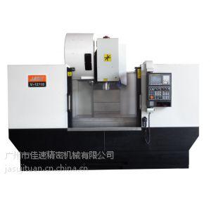 供应品牌直销佳速V-850B 三轴硬轨立式加工中心,高性价比数控加工中心
