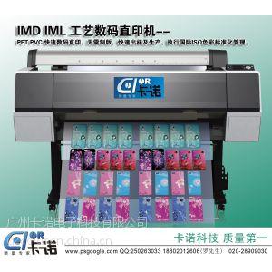 供应胶片墨水 PET/PVC直印水性颜料墨水
