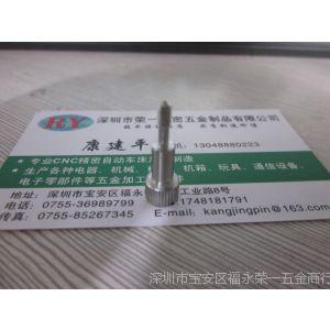 供应优质不锈钢3*25锁紧螺钉