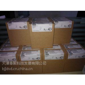 供应西门子电源模块 6ES7307-1KA02-0AA0
