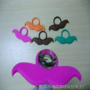 厂家供应 硅胶搞怪胡子手环 硅胶表情饰品 定制硅胶新产品