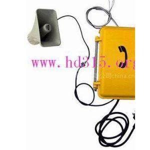 供应防水防尘扩音电话机