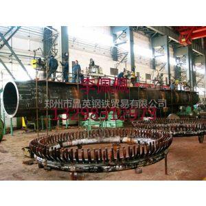 供应解读AISI4140与锅炉板AISI4140及正火钢AISI4140
