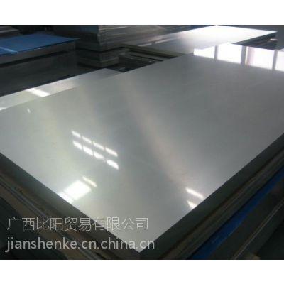 供应玉林ASTM A213卫生级不锈钢板