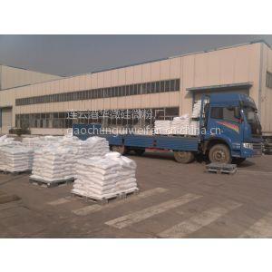 供应鑫磊牌耐火材料用东海硅微粉硅微粉