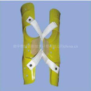 供应X型、O型腿矫形器(膝内外翻,高温板)