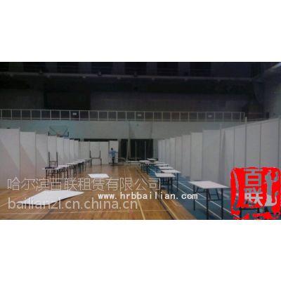供应百联租赁哈尔滨会议桌租赁1.2*0.6