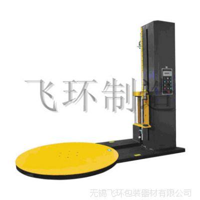 飞环包装拉伸膜机 飞环包装裹包机械 (上海/江苏/浙江拉伸膜机)