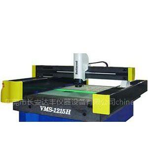 供应VMS-1215H测量仪系统