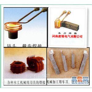 供应超锋供应截齿焊接生产线