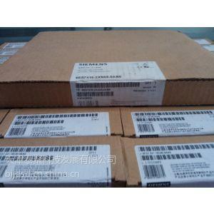 供应西门子PLC模块 6ES7322-1BH10-0AA0