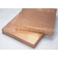 南京供应日本环保黄铜板 C2680进口黄铜圆棒 C2720环保黄铜棒