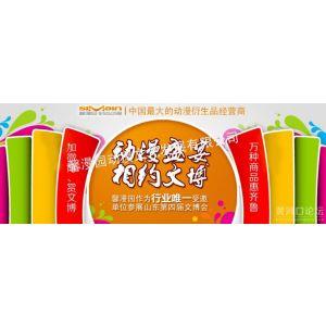 供应涿州市新奇特玩具超市,涿州市开动漫玩具店赚钱吗