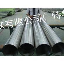 供应347(0Cr18Ni11NP) 347H不锈钢