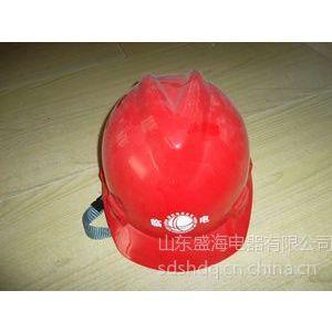 供应电工专用安全帽,塑钢安全帽,棉帽