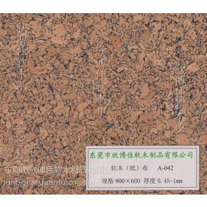 欣博佳供应环保装修墙纸--软木纸,时尚,典雅,大气