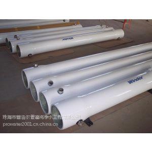 供应珠海水处理设备膜壳(玻璃钢)、珠海普洛尔纯水设备RO膜壳、珠海膜壳供应
