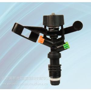 供应AQ系列塑料/铜质摇臂喷头