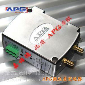 供应天津嘉诺德APG品牌前室风压变送器,高稳定,导轨安装