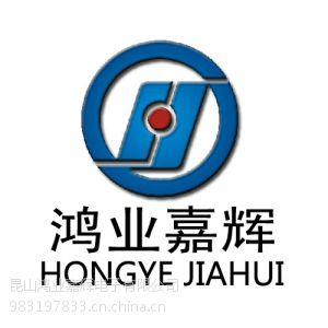 供应上海苏州供应 tesa4863 防滑胶带 鸡皮胶带