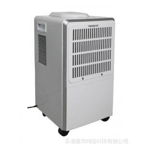供应包邮百奥PD380家用除湿机静音抽湿机器负离子空气净化器去湿机38L