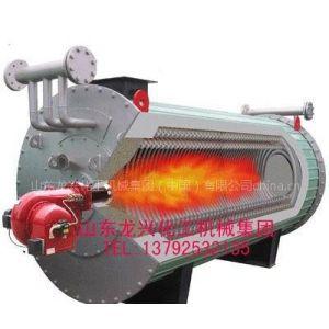 供应质量稳定的卧式燃油导热油炉
