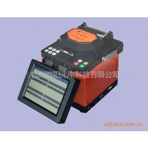 浙江杭州光纤熔接机测试仪光缆施工熔接安装找杭州欧阳光电科技有限公司