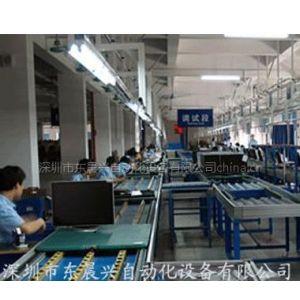 供应东晨兴 按需定作自动生产线 DCX自动总装线