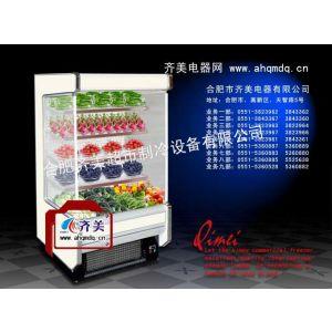 供应晋江市蛋糕冷藏展示柜图片