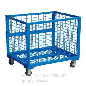 供应镀锌仓储笼|周转箱|折叠式储藏笼—首先安平点金