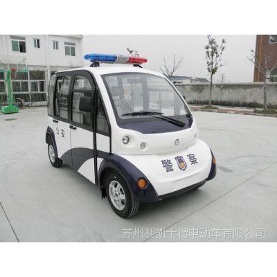 供应电动四座巡逻车,带门的治安物业城管巡逻电瓶车