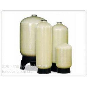 供应树脂过滤软化罐批发