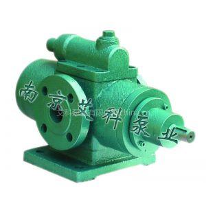 供应QSN螺杆泵,QSNH型三螺杆泵
