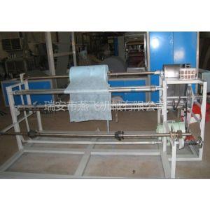 供应YF-SC1600无纺布分切机