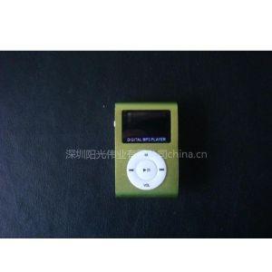 供应2010年厂家供应苹果夹子MP3 无屏夹子礼品MP3
