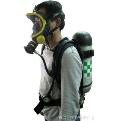 供应C850正压式空气呼吸器  巴固 SCBA205 防毒呼吸器气瓶